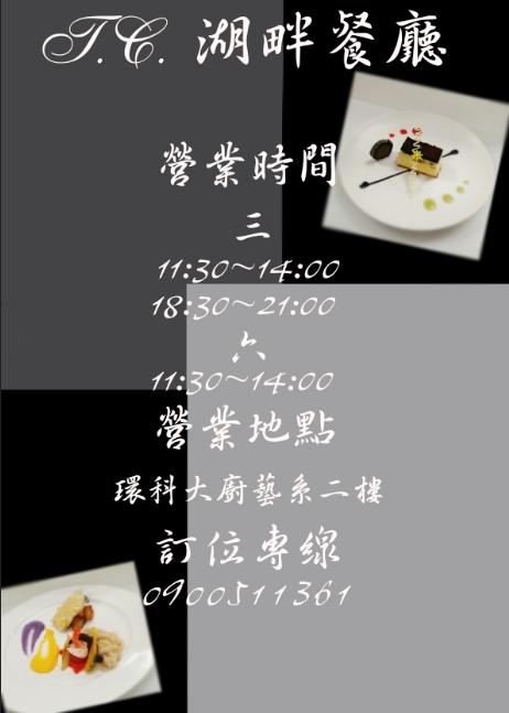 201710300435509oC1